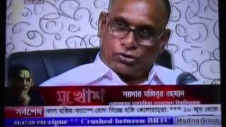 Professor Sarder Majibar Rahman, PhD In My TV's Program
