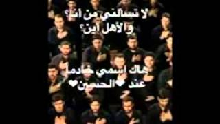 ملا حميد التميمي نعي جديد 2015