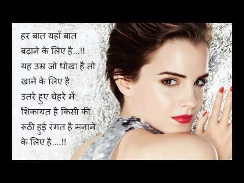 Xxx Mp4 Love Shayari Wallpapers Hindi 3gp Sex