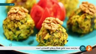 Iran Traditional Food & Pastry, Qazvin city, Qazvin province غذاهاي سنتي و شيريني قزوين ايران