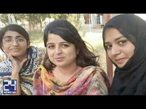 Xxx Mp4 Girl Murder In Hyderabad University Becomes A High Level Case 3gp Sex