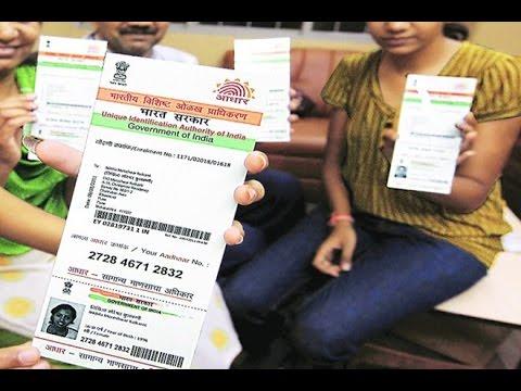 Xxx Mp4 Aadhaar Card Compulsory For Mobile Phone Verification 3gp Sex