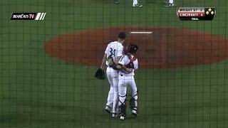 Baseball Recap: Cincinnati 4, Wright State 2