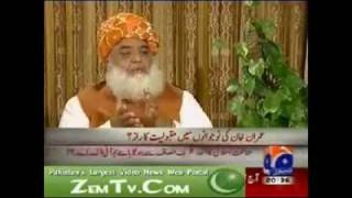 A reply to Maulana Fazlur Rahman for his Blames on Imran Khan and his family. Must watch
