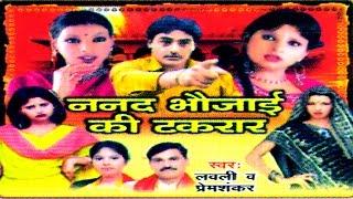 ननद भौजाई की टक्कर || nanad bhojai ki takkar || new dehati comedy film || rathor cassette