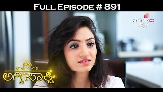 Agnisakshi - 2nd May 2017 - ಅಗ್ನಿಸಾಕ್ಷಿ - Full Episode