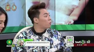 แม่ม่ายสายแซ่บ 'แป้ง อรจิรา' มีรักใหม่ | 23-09-59 | ข่าวใส่ไข่ | ThairathTV