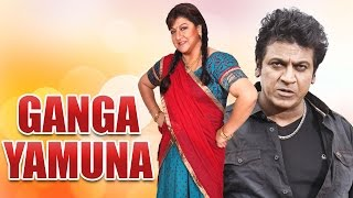 Shivarajkumar Kannada Movie Ganga Yamuna | Kannada Comedy Movie Full | Malashree | Sadhu Kokila