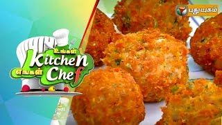 Veg Cola in Ungal Kitchen Engal Chef - 10/09/2015 | Puthuyugam TV