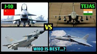 Indian Defence News,Hal Tejas vs Chengdu j 10,Hal Lca Tejas vs chinese Chengdu J-10 comparison,Hindi
