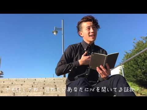 宮崎人トリセツ / 西野カナ(オトコ版)映画『ヒロイン失格』主題歌