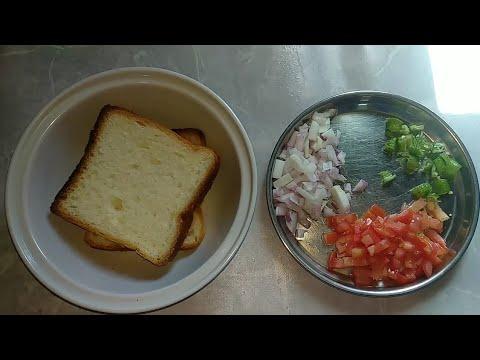 Xxx Mp4 ब्रेड से नये तरह का नाश्ता बनाने का तरीका जानकार कहेंगे पहले पता क्यों नही था New Breakfast 3gp Sex