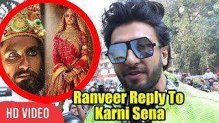 Ranveer Singh Reply To Karni Sena | Ranveer Singh Reaction On Padmavati Controversy