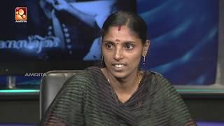 Kathayallithu Jeevitham | Renjini & Aneesh Case | Episode 02 | 15th Dec 2017