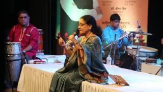 Diwali Pahat 2016 | Part 9 | Uttara Kelkar | Mazi Renuka Mauli