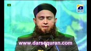 HD Anas Younus Surah Rahman On Program