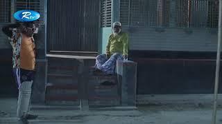 মোশারফ করিমের অসাধারন একট হাসির নাটক না দেখলে চরম মিস করবেন।