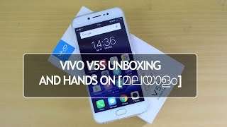 [മലയാളം] Vivo V5S Unboxing, Hands on, 20MP Selfie Camera, Software and Features