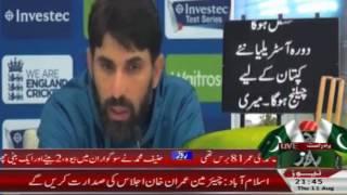 Misbah-ul-Haq Nay Cricket ko Khairbad Keh Dia