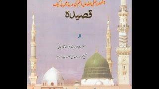 Full Qaseeda By Hazrat Mirza Ghulam Ahmad Qadiani(as)