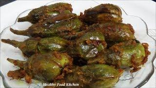 Stuffed Brinjal Curry Recipe-Stuffed Baingan Curry Recipe-Stuffed Kathirikai By Healthy Food Kitchen
