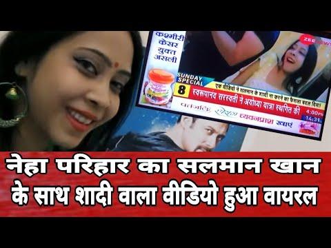 Xxx Mp4 Video Song Ek Mera Chhodke Tu Sabka Bhaijaan Oh Salman Oh Salman Neha Parihar सलमान खान 3gp Sex