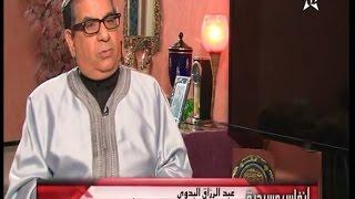 أنفاس مسرحية | الفنان عبد الرزاق البدوي |Abderrazak El Badaoui | Anfass Massrahiya