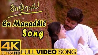 Tamil Hits 4K | En Manadhil Video Song 4K | Vikram Samurai Tamil Movie | Harris Jayaraj
