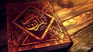 Surah 10. Yunus - Saad al Ghamidi Full