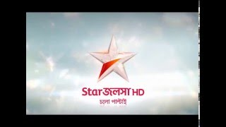 STAR JALSHA HD PROMO
