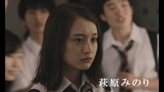 HELLO, GOODBYE | Trailer