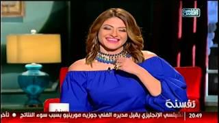 لقاء كابتن لطيار عمرو جرانة مع انتصار وشيماء وهيدى فى #نفسنة