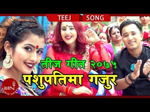 Xxx Mp4 New Teej Song 2075 2018 Pashupatima Gajur Manju Paudel Bhagirath Chalaune Ft Anjali Sanjiv 3gp Sex