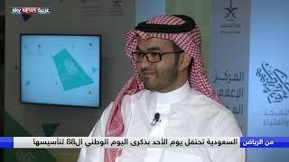 88 عاما على توحيد المملكة على يد الملك عبد العزيز آل سعود