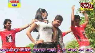 चोली के सामान - E Maal Tana Tan Ba Bhojpuri Latest Naya HD Song - Kumar Saurav
