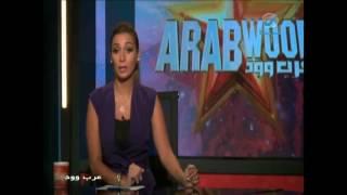 """عرب وود l الملابس المثيرة ودورها مع أحمد حلمي و انتقادات بالجملة لـ """"دنيا سمير غانم"""""""