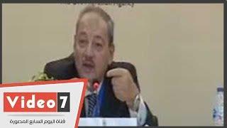 بدء الجلسة الثانية لمؤتمر النواب العموم برئاسة رئيس وحدة غسيل الأموال المصري