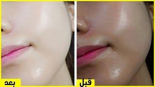 تبيض الوجه في 3 ايام سيتفاجئ الناس من بياضك كأنك ملاك نتيجه من اول استعمال فى تبييض و شد البشره