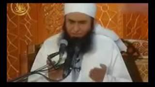 Qayamat Kab Aayegi  Most Fearful Bayan By Maulana Tariq Jameel 2015