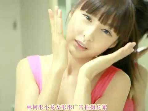 Xxx Mp4 Juliet Lin Ke Tong Lâm Khả Đồng 3gp Sex