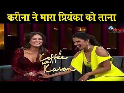Xxx Mp4 Koffee With Karan 6 Kareena Kapoor Khan Taunts Priyanka Chopra Badly Cat Fights Coffee Couch 3gp Sex