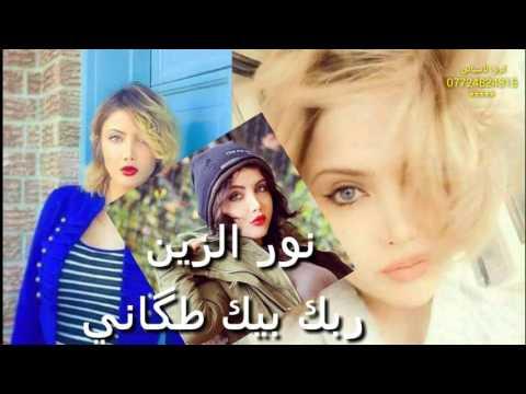 Xxx Mp4 هل تستحق ملكة جمال ايران 2018 3gp Sex