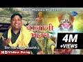 मेहंदीपुर के मंदिर अन्दर बाल रूप में बालाजी || Narender Kaushik || New Balaji Bhajan