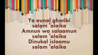 Ahmad Ya Habibi Baru