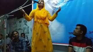 Shuli dawyan- Nice a Girl singer Baul gan , Kul mojay te ayce kalacen, bicceed gan