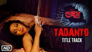 Tadanto Title Track  | Rituparna | Rahul | Priyanka | Jojo | Tadanto - তদন্ত