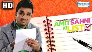 Amit Sahni Ki List (2014) HD - Latest Comedy Movie - Vir Das - Vega Tamotia - Kavi Shastri