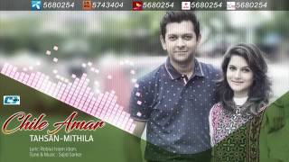 Chile Amar Tahsan-Mithila song