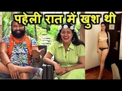 Xxx Mp4 अपनी गुफा में लडकियों को ऐसे माफ़ी देता था बाबा राम रहीम अब सामने आ रही है पूरी सच्चाई 3gp Sex