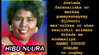 Maxaa Luray Naftaada